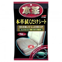 leather-seat-cleaning-wipe-soft99-fusso